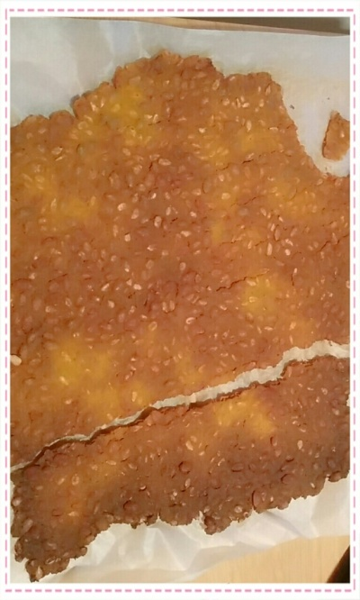 Pumpkins Seeds CRisps 3
