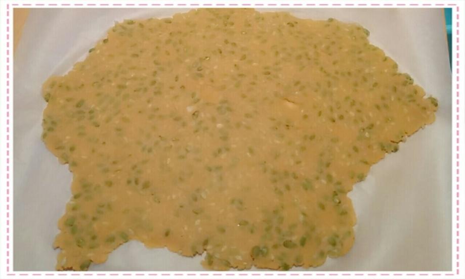 pumpkin crisps 1